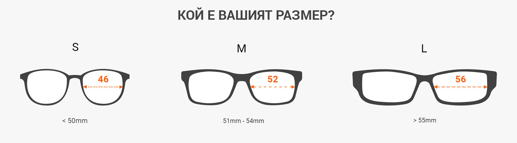 как да разчитате параметрите на слънчевите очила - Измерете размерите на слънчевите очила с рулетка или метър.